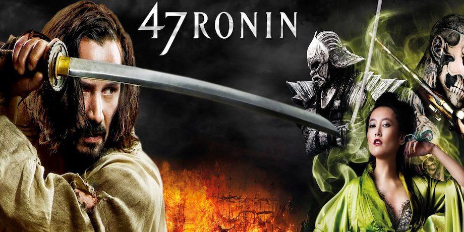 47 RONIN – SEDIF
