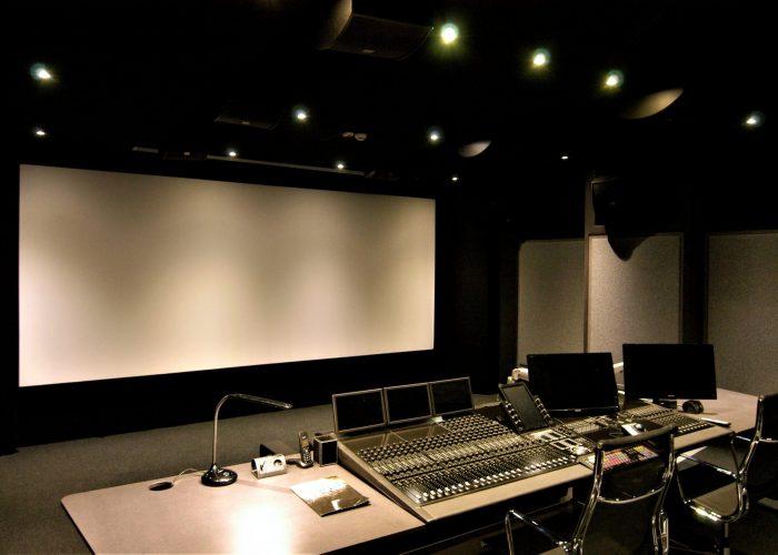 sedif mixing room 1 atmos